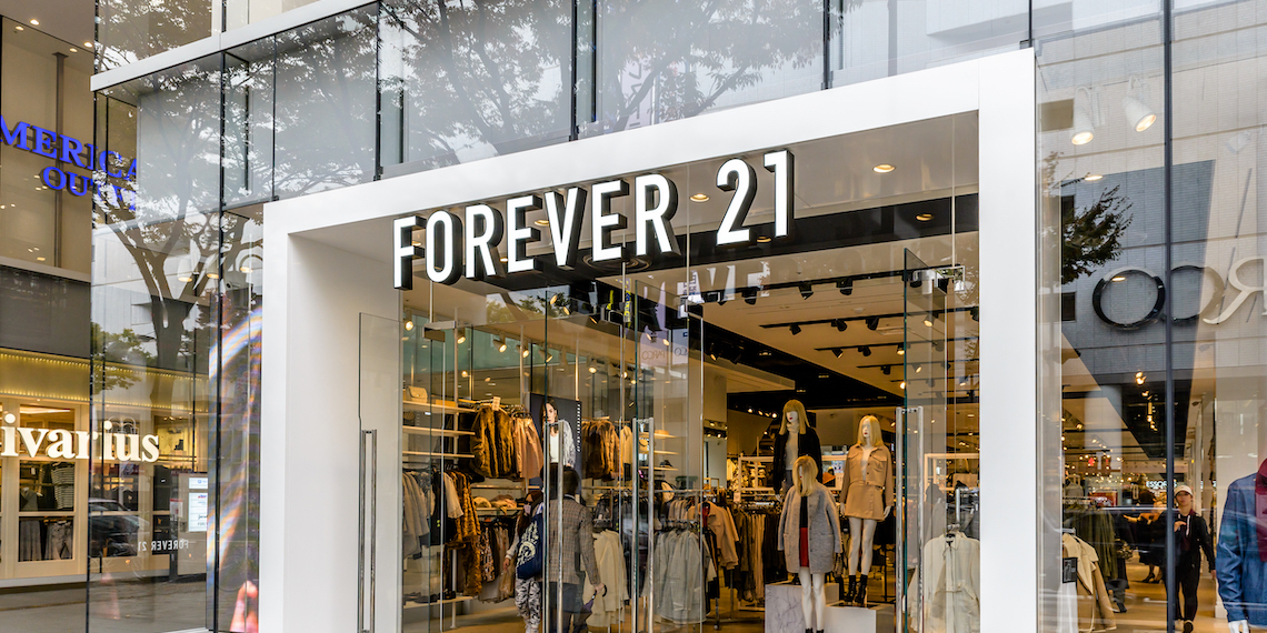 Forever 21 Is Having A Really Bad Week | Betches
